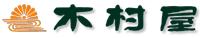 木村屋ショッピングサイト