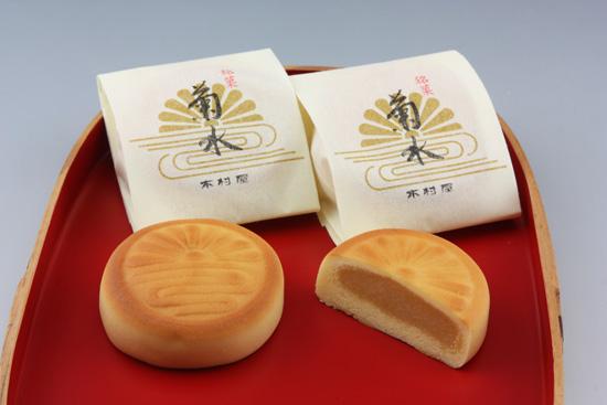 画像1: 銘菓 菊水 12個入り 1箱